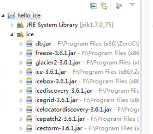 ZeroC Ice3.6.1开发环境搭建