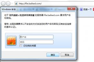 Nginx静态文件服务器配置