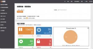 分享一款JVM线程堆栈在线分析工具