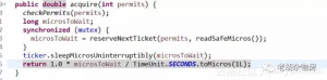 Java锁细节整理