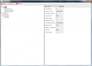 ZooKeeper客户端可视化工具ZooInspector