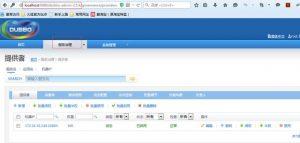 分布式服务Dubbo的一些使用记录