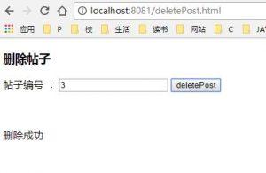 常见web攻击总结