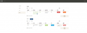 Polr搭建企业级短链接系统