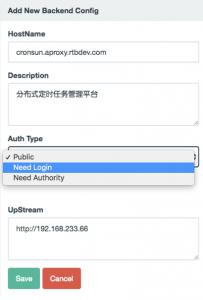 aProxy: 带认证授权和权限控制的反向代理