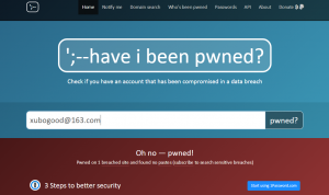 查看自己账户密码是否泄密