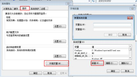 Jmeter介绍&安装