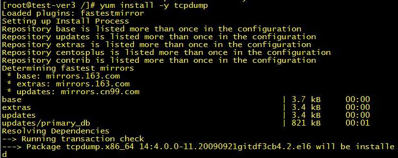 Linux中使用tcpdump命令