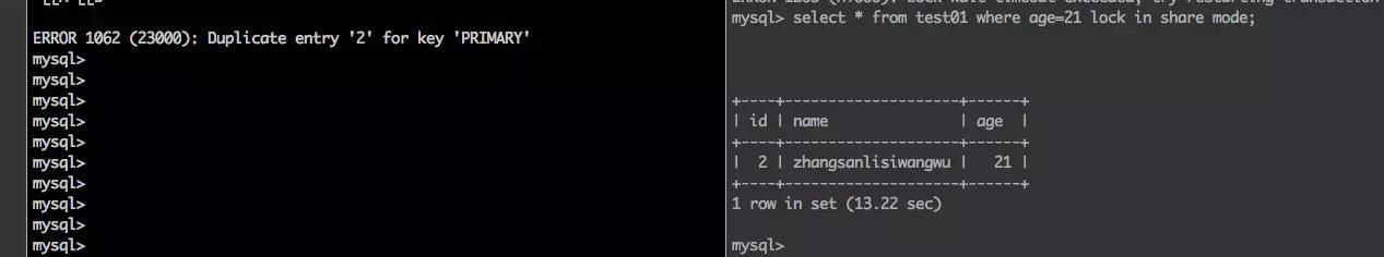 Mysql加锁与实践