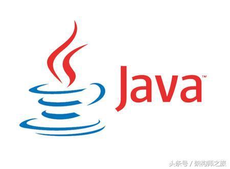 如何保护Java程序 防止Java反编译