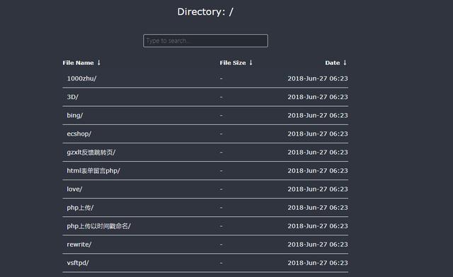 nginx+fancyindex漂亮目录浏览带搜索功能