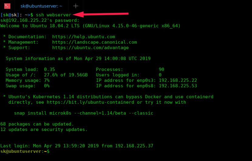 如何在Linux中创建SSH别名