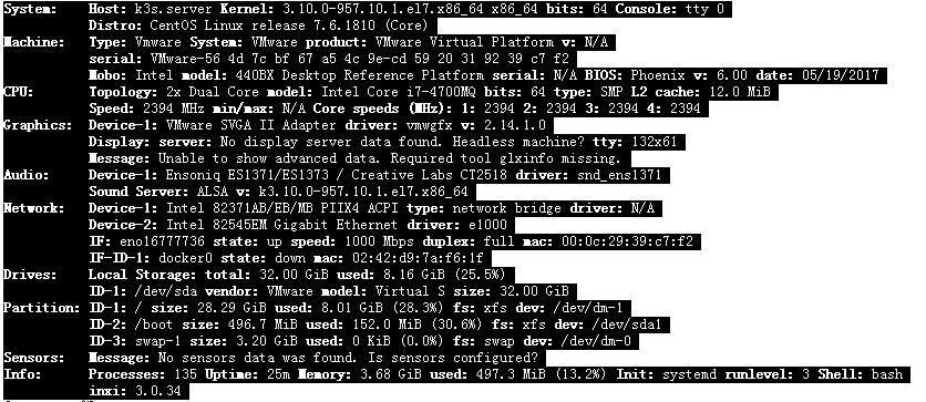 centos下使用inxi查找Linux系统详细信息