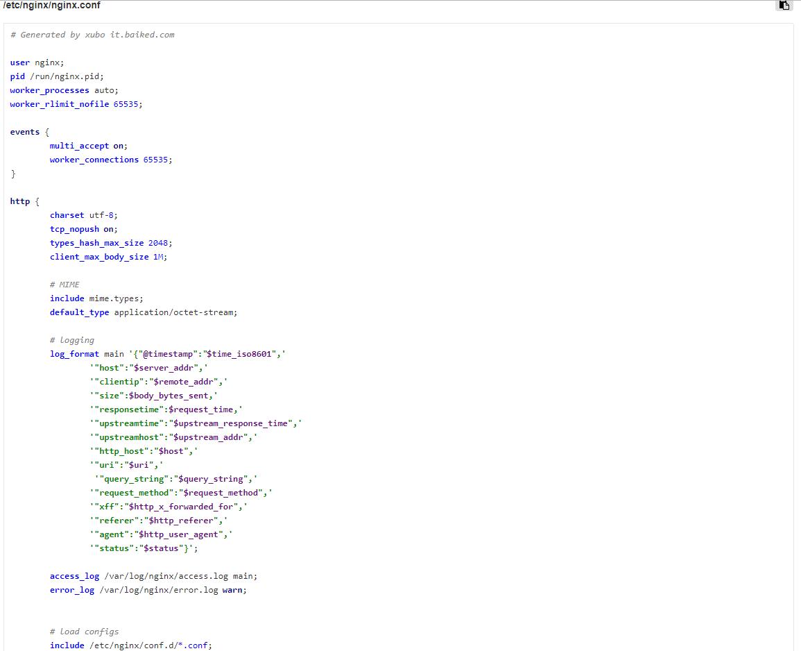 nginx在线生成配置工具帮助文档